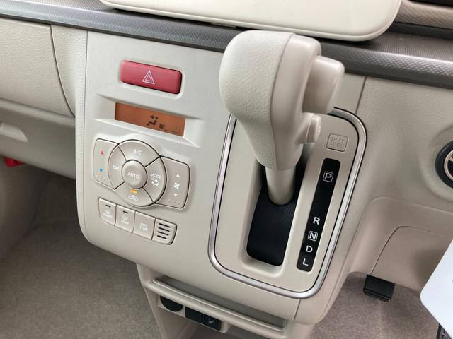 ◆フルオートエアコン【運転席と助手席でそれぞれお好みの温度設定が可能で全席にも適切な空調をお届け致します。】
