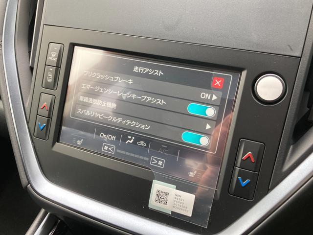 ◆スバルリヤビークルディテクション(後側方警戒支援システム)【衝突の危険があるとシステムが判断した場合、ドアミラー内側のLEDインジケーターや警報音でドライバーに注意を促します。】