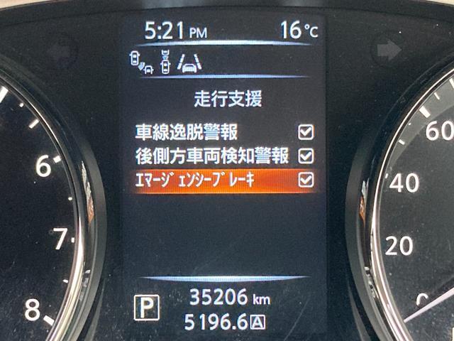 20Xt エマージェンシーブレーキパッケージ 純正メーカーナビ フルセグTV Bluetooth接続 アラウンドビューモニター バックモニター エマージェンシーブレーキ 車線逸脱警報 LDW クルーズコントロール シートヒーター ビルトインETC(5枚目)