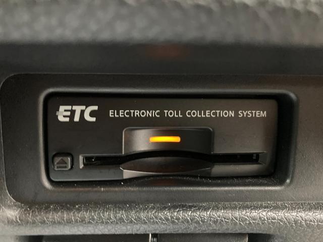 20Xt エマージェンシーブレーキパッケージ 純正メーカーナビ フルセグTV Bluetooth接続 アラウンドビューモニター バックモニター エマージェンシーブレーキ 車線逸脱警報 LDW クルーズコントロール シートヒーター ビルトインETC(9枚目)