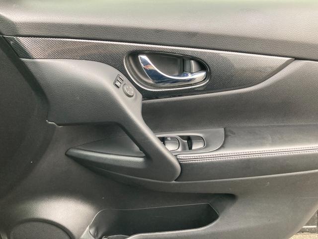 20Xt エマージェンシーブレーキパッケージ 純正メーカーナビ フルセグTV Bluetooth接続 アラウンドビューモニター バックモニター エマージェンシーブレーキ 車線逸脱警報 LDW クルーズコントロール シートヒーター ビルトインETC(21枚目)