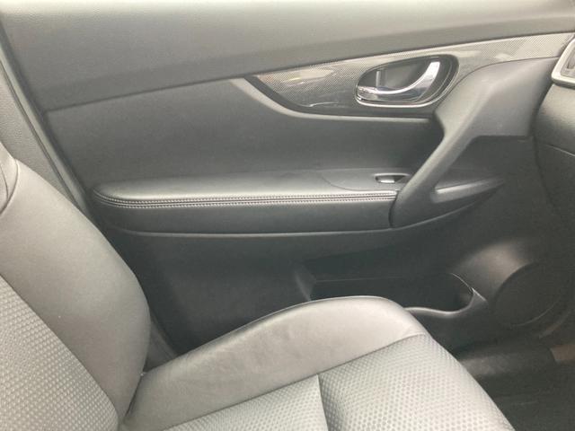 20Xt エマージェンシーブレーキパッケージ 純正メーカーナビ フルセグTV Bluetooth接続 アラウンドビューモニター バックモニター エマージェンシーブレーキ 車線逸脱警報 LDW クルーズコントロール シートヒーター ビルトインETC(22枚目)