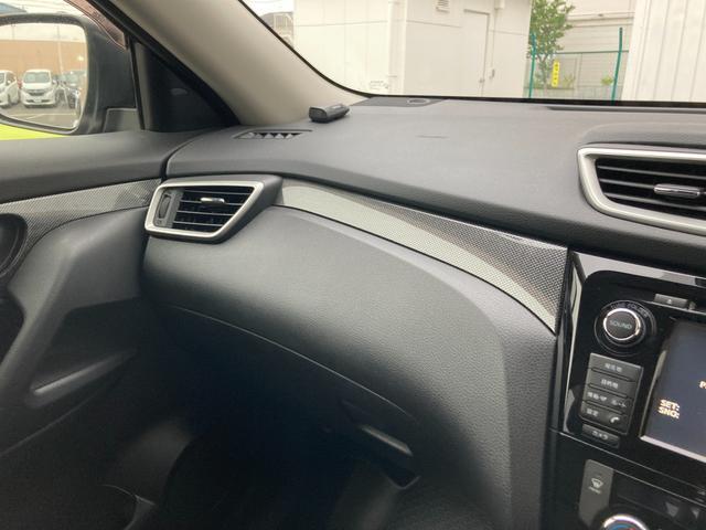 20Xt エマージェンシーブレーキパッケージ 純正メーカーナビ フルセグTV Bluetooth接続 アラウンドビューモニター バックモニター エマージェンシーブレーキ 車線逸脱警報 LDW クルーズコントロール シートヒーター ビルトインETC(25枚目)