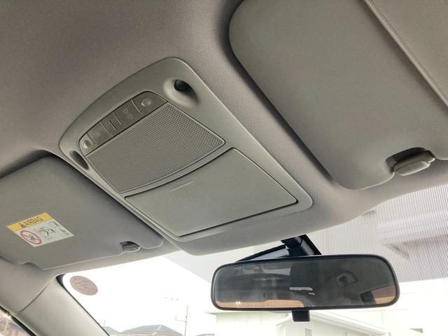 20Xt エマージェンシーブレーキパッケージ 純正メーカーナビ フルセグTV Bluetooth接続 アラウンドビューモニター バックモニター エマージェンシーブレーキ 車線逸脱警報 LDW クルーズコントロール シートヒーター ビルトインETC(26枚目)