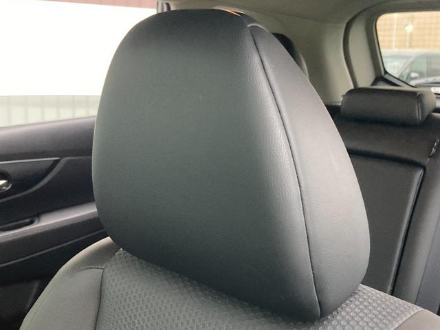 20Xt エマージェンシーブレーキパッケージ 純正メーカーナビ フルセグTV Bluetooth接続 アラウンドビューモニター バックモニター エマージェンシーブレーキ 車線逸脱警報 LDW クルーズコントロール シートヒーター ビルトインETC(42枚目)