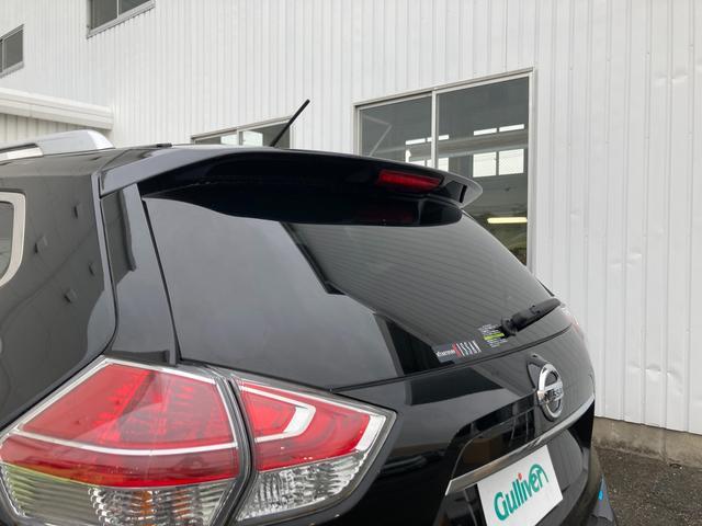 20Xt エマージェンシーブレーキパッケージ 純正メーカーナビ フルセグTV Bluetooth接続 アラウンドビューモニター バックモニター エマージェンシーブレーキ 車線逸脱警報 LDW クルーズコントロール シートヒーター ビルトインETC(73枚目)