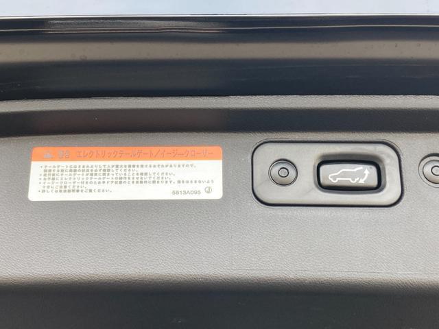 G パワーパッケージ 社外ナビ ワンセグTV バックモニター 衝突被害軽減ブレーキシステム FCM 車線逸脱警報システム LDM レーダークルーズコントロールシステム ACC 両側電動スライドドア シートヒーター ETC(33枚目)