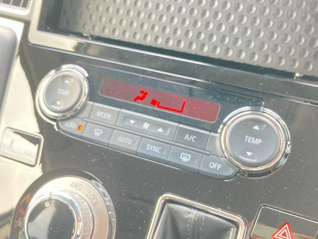 P アラウンドビューモニター バックモニター 衝突被害軽減ブレーキシステム FCM 車線逸脱警報システム LDM レーダークルーズコントロールシステム ACC 両側電動スライドドア シートヒーター(12枚目)
