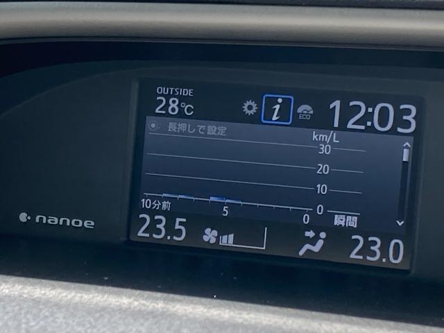 ZS 煌III 登録済未使用車 トヨタセーフティセンス プリクラッシュセーフティシステム レーンキープアシスト オートマッチクハイビーム 両側電動スライドドア スマートキー プッシュスタート ダブルオートエアコン(26枚目)