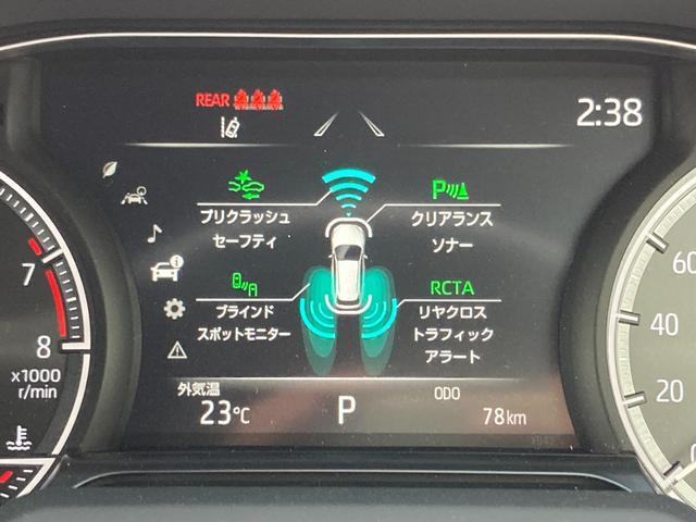 ◆リヤクロストラフィックオートブレーキ(パーキングサポートブレーキ、後方接近車両)【駐車場から後退する際に自車の左右前後から接近してくる車両をレーダーで検知。インジケーター点滅とブザーで注意喚起。】