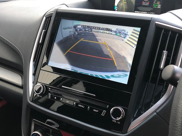 ◆純正8インチビルトインナビ◆フルセグTV◆Bluetooth接続◆バックモニター【便利なバックモニターで安全確認もできます。駐車が苦手な方にオススメな装備です。】