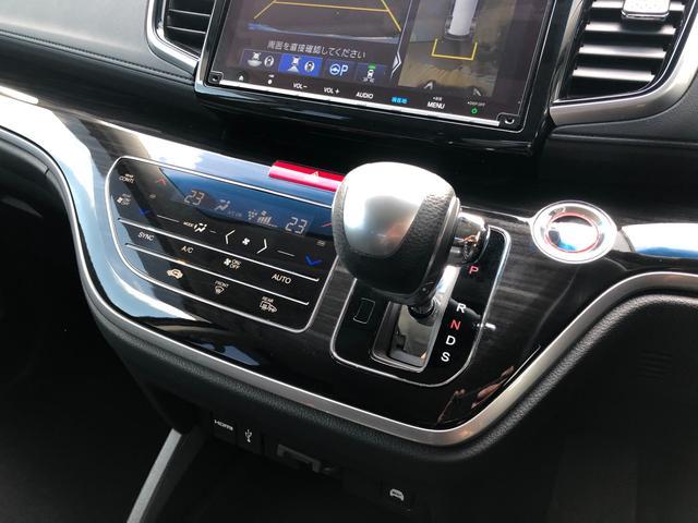 ◆デュアルオートエアコン【左右で温度調整ができて、車内を快適にしてくれる装備です。】◆気になる車は専用ダイヤルからお問い合わせください!メールでのお問い合わせも可能です!!◆試乗可能です!!