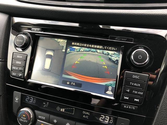 ◆純正メーカーオプションナビ◆Bluetooth◆アラウンドビューモニター&バックモニター【便利なアラウンドビューモニター&バックモニターで安全確認もできます。駐車が苦手な方にオススメな便利機能です】