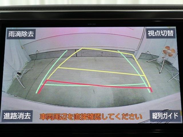 2.5Z Gエディション サンルーフ・後席モニター・ドライブレコーダー(12枚目)