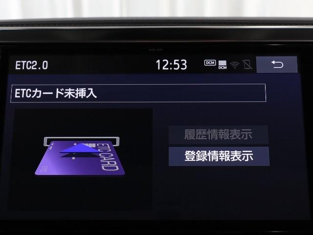 2.5Z Gエディション サンルーフ・後席モニター・ドライブレコーダー(13枚目)