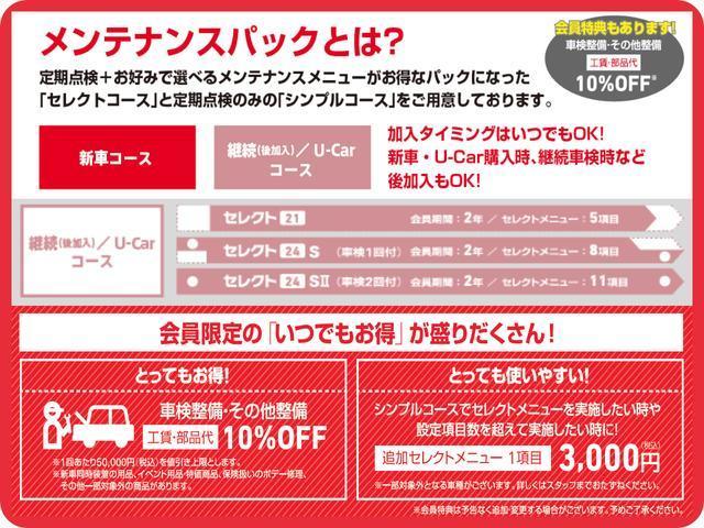 DXコンフォート ワンセグ メモリーナビ ETC ミュージックプレイヤー接続可 記録簿 ナビ&TV CD キーレス(54枚目)