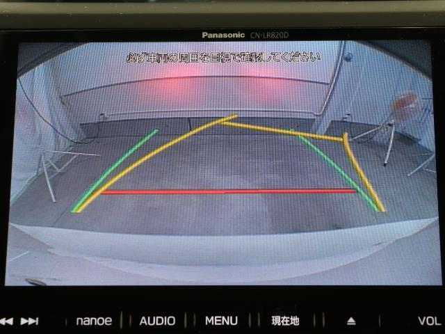 2.0i-Sアイサイト 4WD フルセグ メモリーナビ バックカメラ 衝突被害軽減システム ETC LEDヘッドランプ ワンオーナー DVD再生 ミュージックプレイヤー接続可 記録簿 安全装備 オートクルーズコントロール(8枚目)