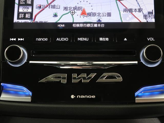 2.0i-Sアイサイト 4WD フルセグ メモリーナビ バックカメラ 衝突被害軽減システム ETC LEDヘッドランプ ワンオーナー DVD再生 ミュージックプレイヤー接続可 記録簿 安全装備 オートクルーズコントロール(10枚目)