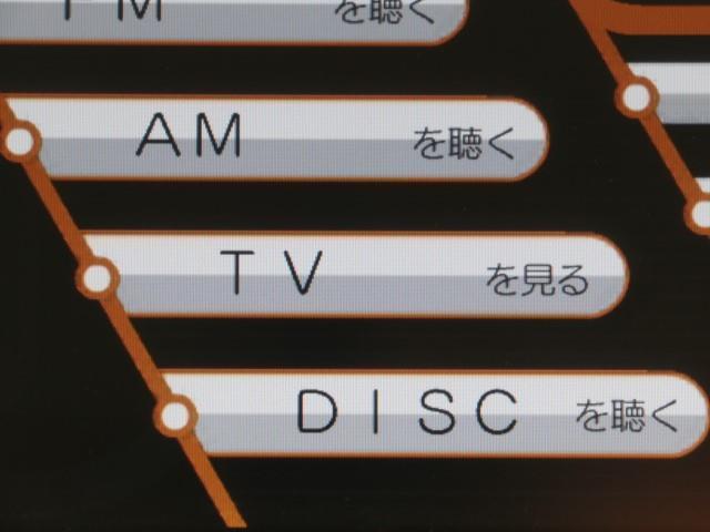 X スマートストップセレクション ワンセグ メモリーナビ バックカメラ ETC ワンオーナー DVD再生 ミュージックプレイヤー接続可 記録簿 ナビ&TV CD 盗難防止装置 キーレス(9枚目)