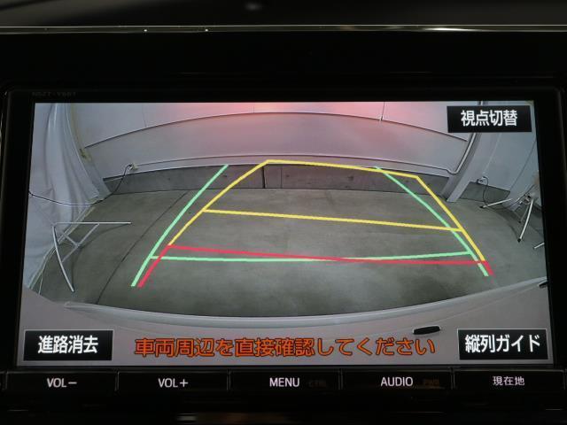 アエラス フルセグ メモリーナビ バックカメラ ドラレコ 衝突被害軽減システム ETC 両側電動スライド LEDヘッドランプ 3列シート ワンオーナー DVD再生 ミュージックプレイヤー接続可 記録簿 CD(8枚目)