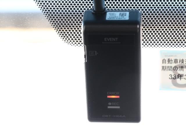 アエラス フルセグ メモリーナビ バックカメラ ドラレコ 衝突被害軽減システム ETC 両側電動スライド LEDヘッドランプ 3列シート ワンオーナー DVD再生 ミュージックプレイヤー接続可 記録簿 CD(13枚目)