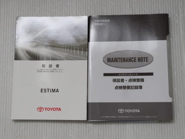 アエラス フルセグ メモリーナビ バックカメラ ドラレコ 衝突被害軽減システム ETC 両側電動スライド LEDヘッドランプ 3列シート ワンオーナー DVD再生 ミュージックプレイヤー接続可 記録簿 CD(20枚目)