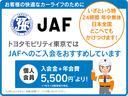 2.5Z Gエディション サンルーフ・後席モニター・ドライブレコーダー(50枚目)