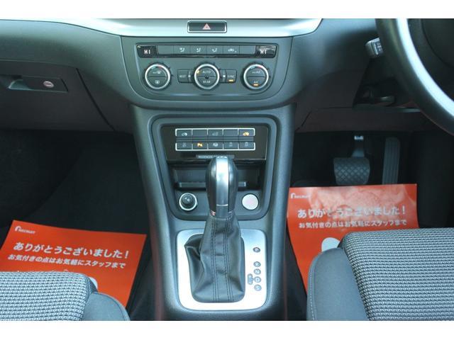 TSI コンフォートラインブルーモーションテクノロジ 禁煙車(8枚目)