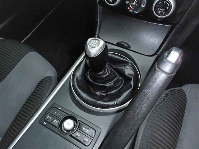 マツダ RX-8 タイプS BLITZ車高調 外AW 外マフラ HID 純ナビ