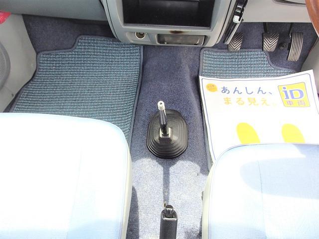 「三菱」「ミニカ」「軽自動車」「埼玉県」の中古車15