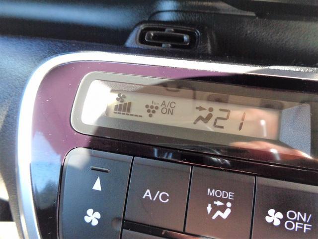 X・ターボパッケージ あんしんパッケージCTBA SエアB サウンドマッピング インテリアカラレザー 純SD地デジBモニナビパッケージ おくだけ充電 オートリトラ電格ミラー シートヒーター ハンドルヒータ コンビH HID(24枚目)