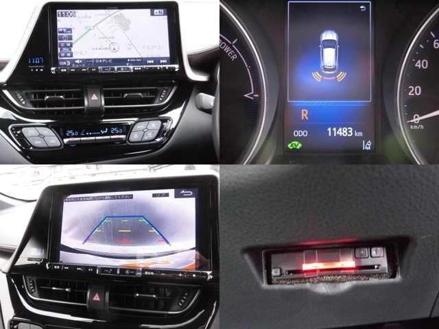 G LEDエディション 車高調 外20AW 専用BIG-X(13枚目)