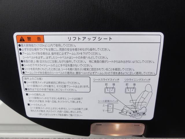 「トヨタ」「プリウスα」「ミニバン・ワンボックス」「埼玉県」の中古車22