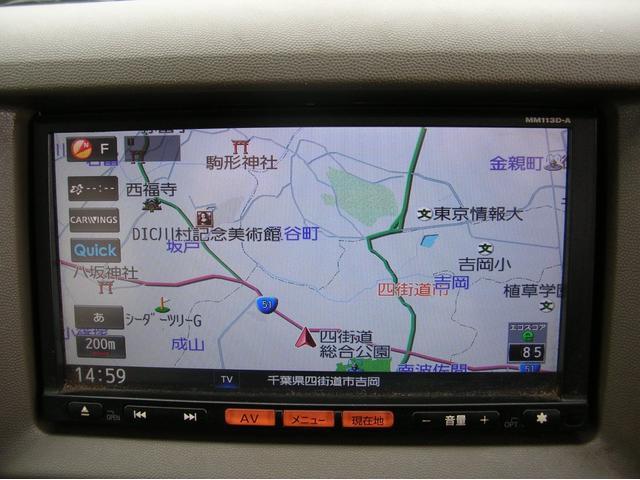 DXハイルーフ 純正メモリーナビ 地デジTV AC・パワステ(10枚目)