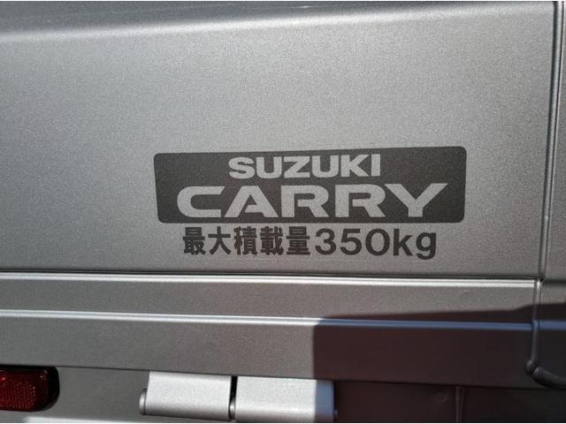 L ドライブレコーダー 社外アルミ 三方開 4WD(15枚目)