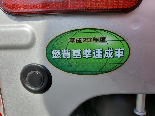 L ドライブレコーダー 社外アルミ 三方開 4WD(16枚目)