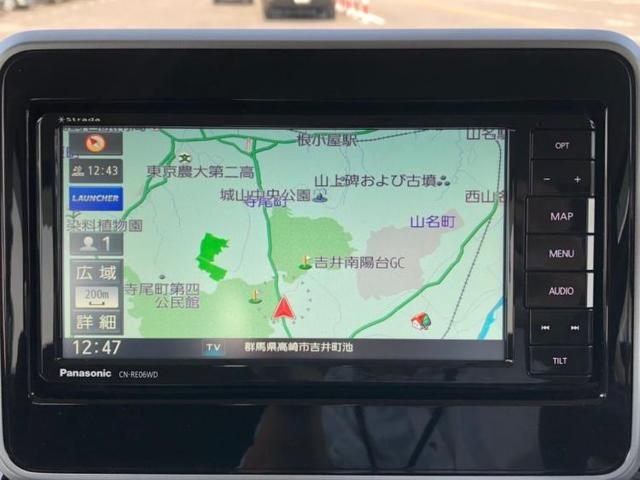 ハイブリッドGS 4WD シートヒーター LEDヘッドライト(9枚目)