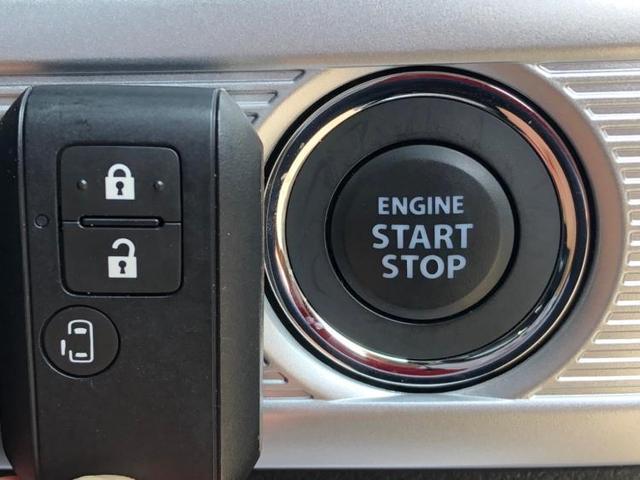 ハイブリッドGS 4WD シートヒーター LEDヘッドライト(15枚目)