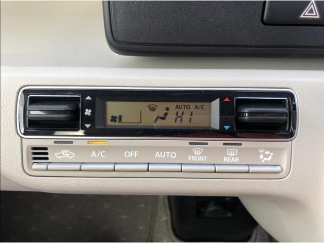FX セーフティパッケージ CD スペアキー 電格ミラー(14枚目)
