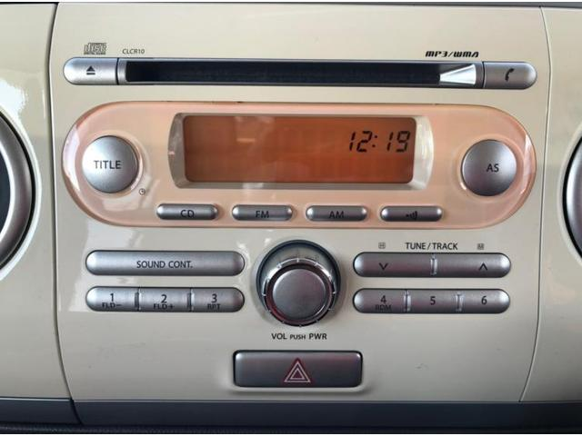 G スマートキー プッシュスタート CD シートリフター(9枚目)