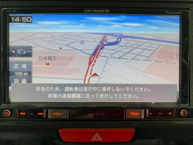 G SSパッケージ 社外SDナビTVバックモニター(16枚目)