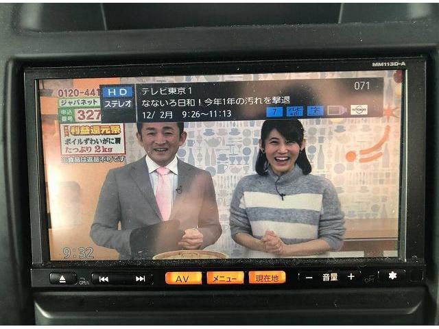 20Xtt 4WD 純正SDナビ バックカメラ ETC(15枚目)