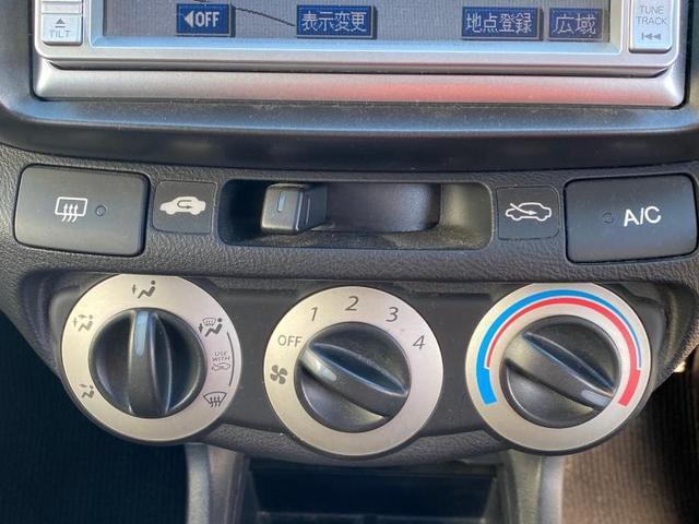 「ホンダ」「エアウェイブ」「ステーションワゴン」「茨城県」の中古車10