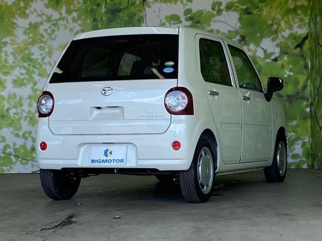 「ダイハツ」「ミラトコット」「軽自動車」「茨城県」の中古車3