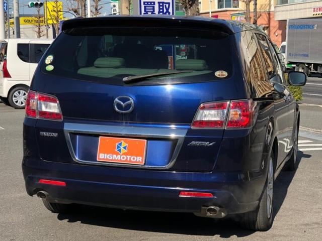 「マツダ」「MPV」「ミニバン・ワンボックス」「茨城県」の中古車3