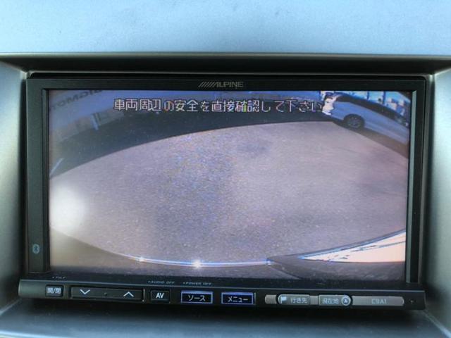 「マツダ」「MPV」「ミニバン・ワンボックス」「茨城県」の中古車11
