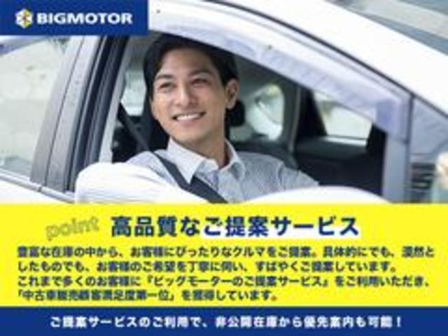 「日産」「ノート」「コンパクトカー」「茨城県」の中古車36
