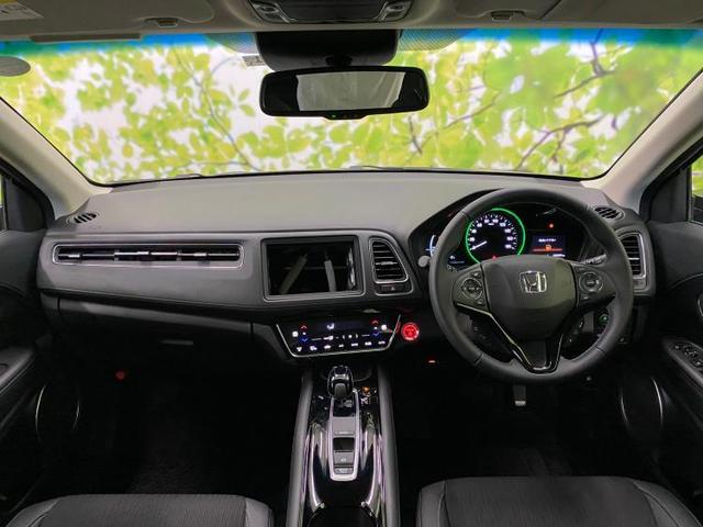 「ホンダ」「ヴェゼル」「SUV・クロカン」「茨城県」の中古車4
