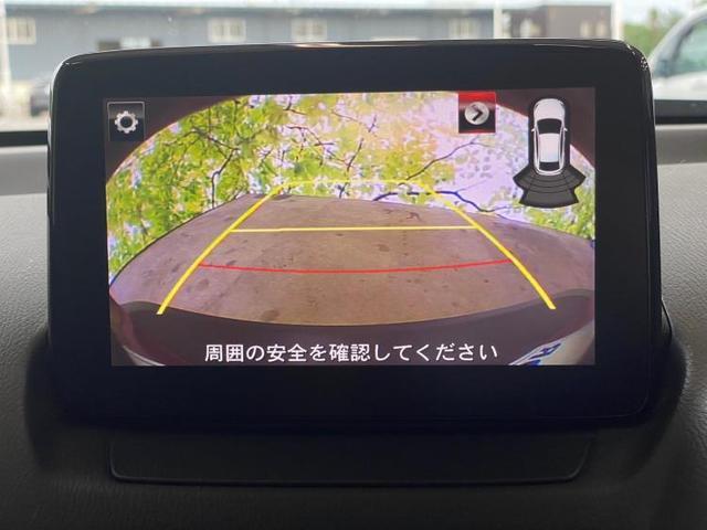 「マツダ」「CX-3」「SUV・クロカン」「茨城県」の中古車11