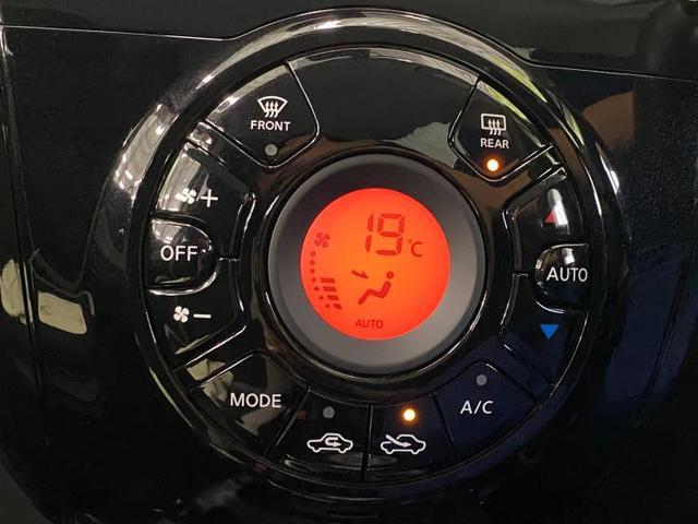 「日産」「ノート」「コンパクトカー」「茨城県」の中古車14